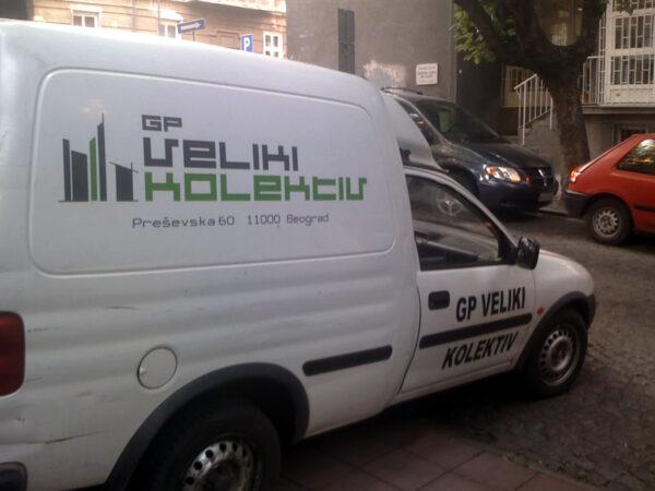 GP-Veliki-Kolektiv