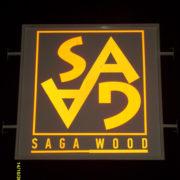 Saga-Wood